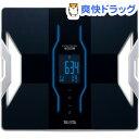 タニタ デュアルタイプ体組成計 インナースキャンデュアル ブラック RD-906(1台)【タニタ(TANITA)】