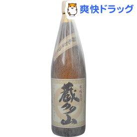 萬世酒造 蔵多山 芋焼酎 25度(1800mL)