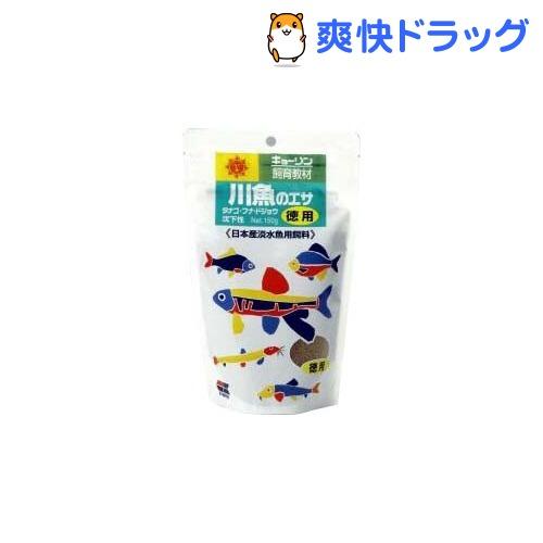 ひかり 川魚のエサ(150g)【ひかり】