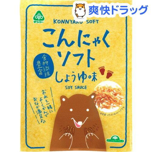 サンコー こんにゃくソフト しょうゆ味(17g)【健康志向菓子サンコー】