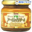 三育フーズ アーモンドクリーム(150g)