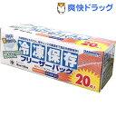 冷凍保存フリーザーバッグ 中(20枚入)