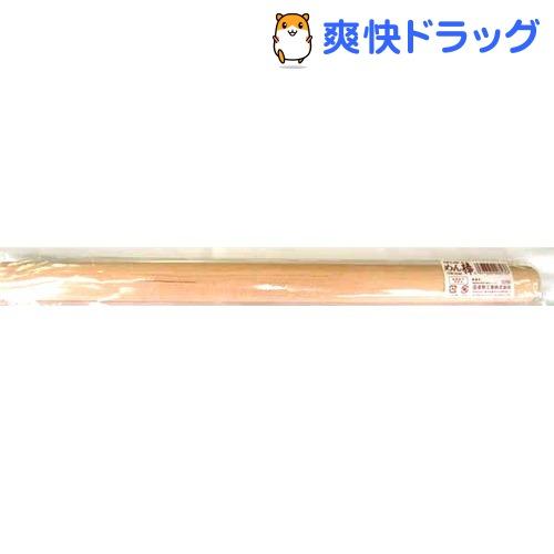 めん棒 45cm(1コ入)