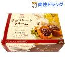 デキシー プレミアムチョコレートクリーム(150g)【デキシー】[チョコレート]