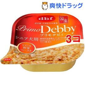 デビフペット プリモデビィ ササミ&野菜ペースト(95g*3コセット)【デビフ(d.b.f)】