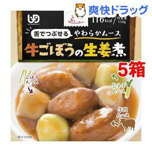 エバースマイル 牛ごぼうの生姜煮風ムース(115g*5箱セット)【エバースマイル】