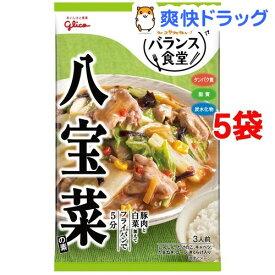 バランス食堂 八宝菜の素(3人前*5袋セット)