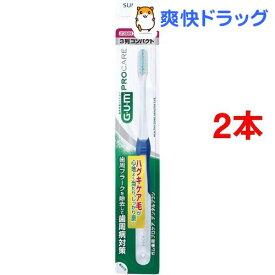 ガム 歯周プロケア デンタルブラシ #388 3列コンパクトヘッド ふつう(2本セット)【ガム(G・U・M)】
