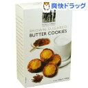 エルサズストーリー ブラウンシュガーバタークッキー(125g)【エルサズストーリー(ELSA'S STORY)】[ホワイトデー お菓子]