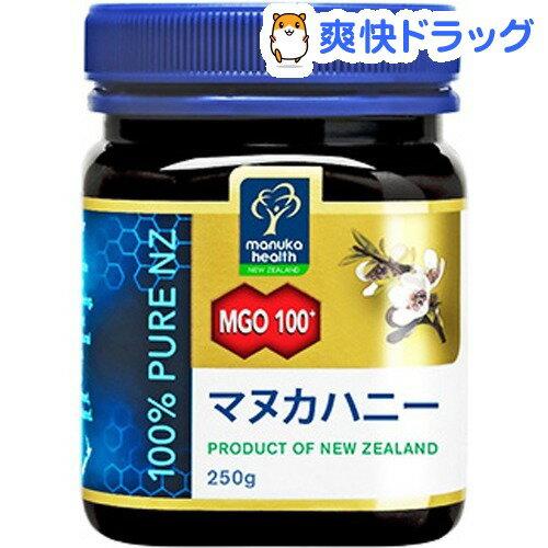 マヌカヘルスマヌカハニーMGO100+