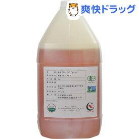 三宗貿易 有機ブルーアガベシロップ(5kg)【三宗貿易】