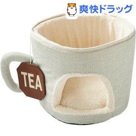 TEAカップハウス(1コ入)【PuChiko】