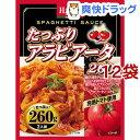 ハチ食品 たっぷりアラビアータ260(260g*12コ)【Hachi(ハチ)】[パスタソース]