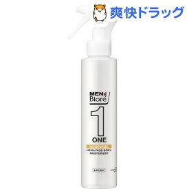 メンズビオレ ONE 全身化粧水スプレー しっとり 本体(150ml)【メンズビオレ】