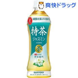 サントリー 伊右衛門 特茶 ジャスミン(500ml*24本入)【特茶】