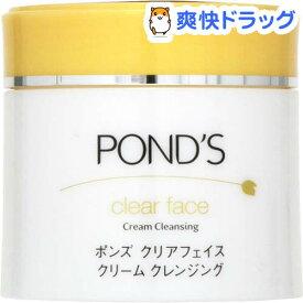 ポンズ クリアフェイス クリーム クレンジング(270g)【PONDS(ポンズ)】