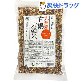 オーサワ オーサワの九州産有機十六穀米(300g)【オーサワ】