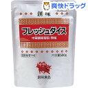 創味食品 フレッシュダイス 中華調味背脂 無塩 業務用(500g)【創味】