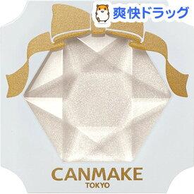 キャンメイク(CANMAKE) クリームハイライター 03(2g)【キャンメイク(CANMAKE)】