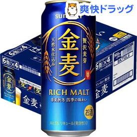 サントリー 金麦(500ml*24本入)【ouy_1】【ouy_m1】【金麦】[新ジャンル・ビール]