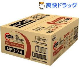 メディファス 室内猫 毛玉ケアプラス 7歳から チキン&フィッシュ味(450g*12袋)【d_medi】【メディファス】[キャットフード]