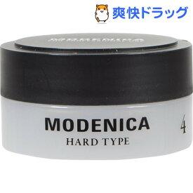 モデニカ ワックス 4(60g)【モデニカ】