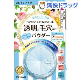 ヒロインメイク SP ロングステイパウダー クリア(5g)【ヒロインメイク】