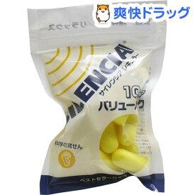 サイレンシア レギュラー バリューパック(10組)【サイレンシア】