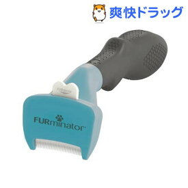 ファーミネーター 小型猫 Sサイズ 短毛種用 正規品(1コ入)【ファーミネーター】