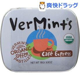 バーミント カフェエクスプレス(18g)【バーミント】