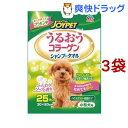 ハッピーペット シャンプータオル 小型犬用(25枚入*3コセット)【ハッピーペット】