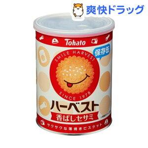 ハーベスト 香ばしセサミ 保存缶(8包(100g))【東ハト】[おやつ お菓子 保存食 非常食]