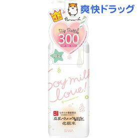 【企画品】サナ なめらか本舗 化粧水 NA 増量品(300ml)【なめらか本舗】