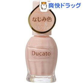 デュカート ナチュラルネイルカラーN 14 パールミルクティー(11ml)【デュカート】