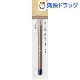 資生堂 インテグレート グレイシィ アイブローペンシル ライトブラウン761(1.4g)【インテグレート グレイシィ】