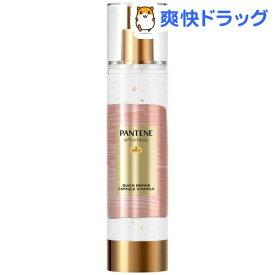 パンテーン リペアー ゴールデン カプセル ミルク(90g)【PANTENE(パンテーン)】