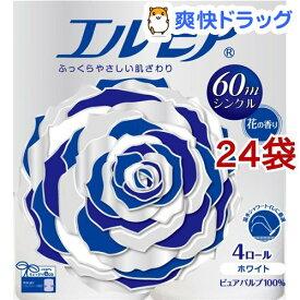 エルモア トイレットロール シングル 花の香り 60m(4ロール*24袋セット)【エルモア】