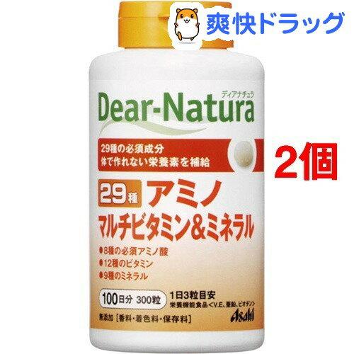 ディアナチュラ 29 アミノ マルチビタミン&ミネラル(300粒*2コセット)【Dear-Natura(ディアナチュラ)】【送料無料】
