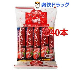 プレミアムうまい棒 明太子味(40本セット)