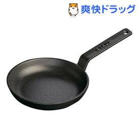 ストウブ ミニ・フライパン ブラック 12cm 40509-529(1コ入)【ストウブ】