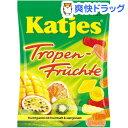【訳あり】カッチェス トロピカルフルーツグミ(200g)【170915_soukai】【170901_soukai】