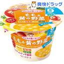 くだもの食べよっ! もも&黄の野菜(60g)【くだもの食べよっ!】