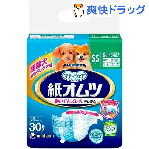ユニチャーム ペット用紙オムツ SSサイズ(30枚入)【ペット用紙オムツ】