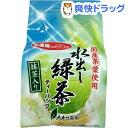 お徳用 抹茶入り水出し緑茶(5g*50包)[お茶]