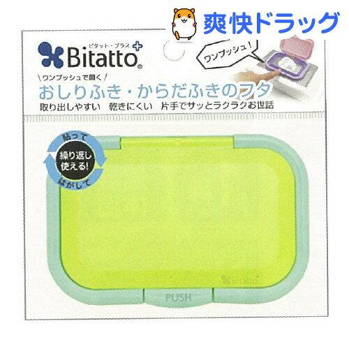 ビタット・プラス グリーン(1コ入)【ビタット(Bitatto)】