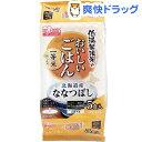 低温製法米のおいしいごはん 北海道産ななつぼし(180g*5コ入)