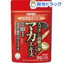 スッポン高麗人参の入ったマカエキス(120粒)【オリヒロ(サプリメント)】