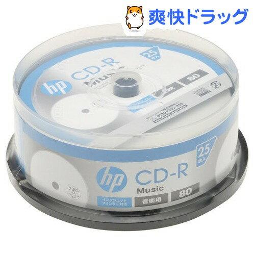 hp 音楽用CD-RA ホワイトワイドレーベル 内径23mm sp(CB) CDRA80CHPW25PA(25枚入)