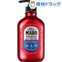 マーロ 全身用クレンジングソープ(450mL)【マーロ(MARO)】