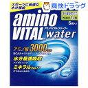 アミノバイタル ウォーター(粉末) 1L用(29.4g*5袋入)【アミノバイタル(AMINO VITAL)】[スポーツドリンク アミノ酸]